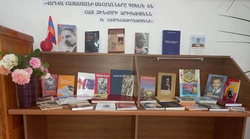 Մայիսի 28՝ Հայաստանի Առաջին Հանրապետություն
