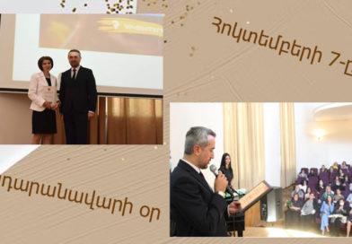 Պարգևատրման արարողություն Հայաստանի ազգային գրադարանում